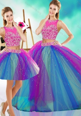 Lovely Beaded Scoop Tulle Detachable Quinceanera Dress in Rainbow Colored