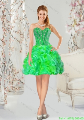 Plus Size Multi-color Prom Dresses with Beading and Ruffles