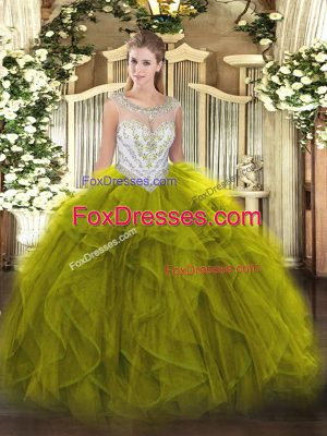 Unique Sleeveless Beading and Ruffles Zipper Quinceanera Dresses
