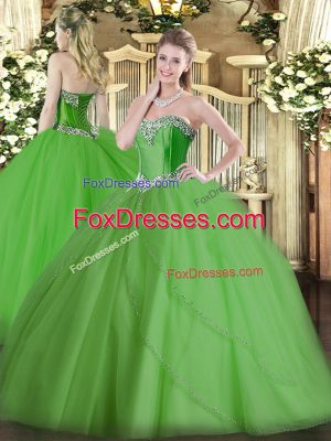 Best Green Tulle Lace Up Sweetheart Sleeveless Quince Ball Gowns Brush Train Beading