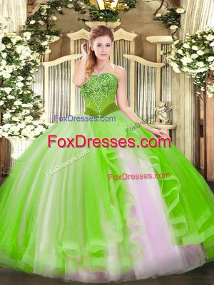 Ball Gowns Beading and Ruffles Quinceanera Gowns Lace Up Tulle Sleeveless Floor Length