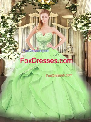 High Class Ball Gowns Quinceanera Dresses Yellow Green Sweetheart Tulle Sleeveless Floor Length Lace Up