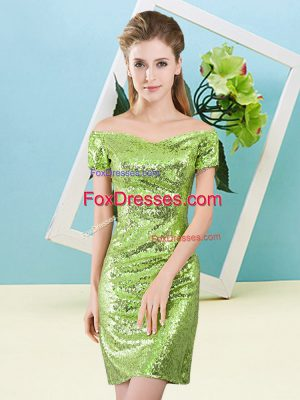 Customized Yellow Green Short Sleeves Sequined Zipper Dress for Prom for Prom and Party
