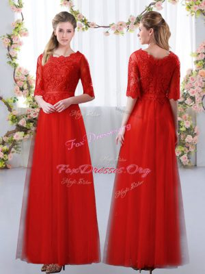 Custom Designed Red Zipper Dama Dress Lace Half Sleeves Floor Length