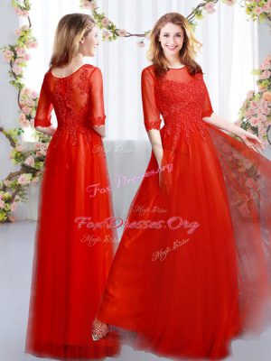 Unique Red Zipper Quinceanera Court Dresses Lace Half Sleeves Floor Length