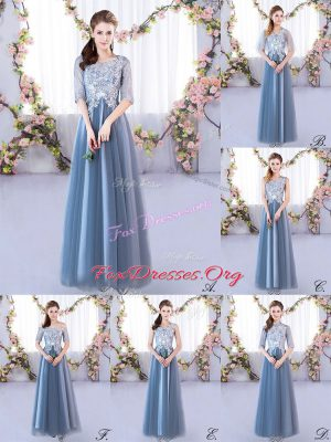 Fashion Blue Tulle Lace Up Scoop Half Sleeves Floor Length Dama Dress for Quinceanera Lace