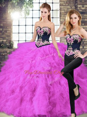Sophisticated Fuchsia Tulle Lace Up Ball Gown Prom Dress Sleeveless Floor Length Beading and Embroidery