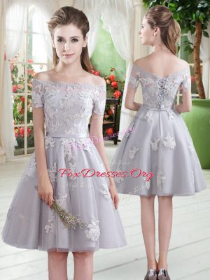 Grey Short Sleeves Tulle Lace Up Prom Dresses for Prom and Party