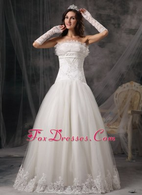 Exquisite Bridal Gowns Beading Lace Wedding Dress 2013