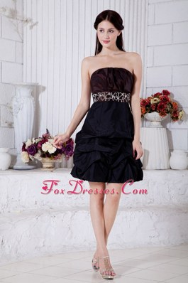 Beading Short A-line Strapless Colorful Party Dress