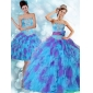 2015 Beaded Strapless Multi Color Quinceanera Dresses with Ruffles and Sash
