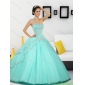 2015 Couture Beading Sweetheart Quinceanera Dresses in Apple Green