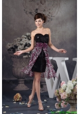 Beaded and Sequined Prom Cocktail Dress with Detachable Skirt