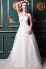 Graceful Strapless A-line Floor-length Beading Wedding Dress