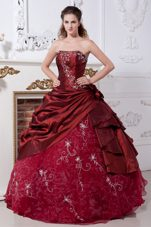 Strapless Embroidery Quinceanera Dress Wine Red