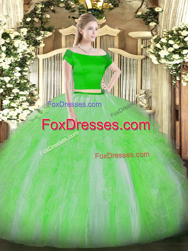 Vintage Short Sleeves Appliques and Ruffles Zipper Sweet 16 Quinceanera Dress