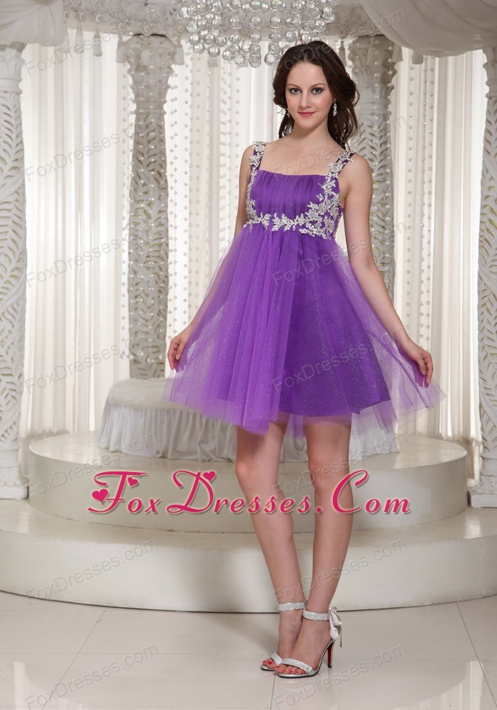 unique short homecoming dresses for miliary ball