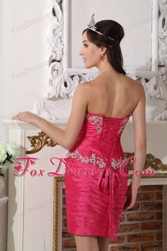cute quinceanera dress